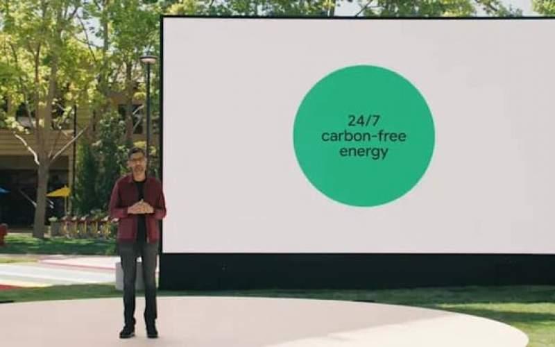گوگل تا سال ۲۰۳۰ کاملا پاک میشود