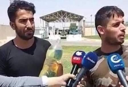 خودسوزی یک جوان ایرانی در اربیل عراق