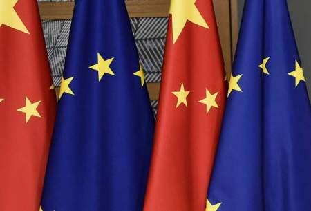 پارلمان اروپا توافق با چین را  بررسی نمیکند