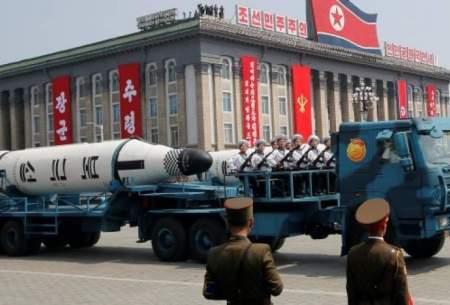 تسلیحات هستهای کره شمالی در حال ارتقاست