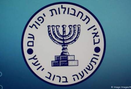 رئیس سازمان موساد تغییركرد