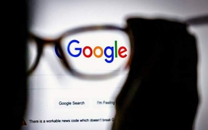 محفاظت ازسوابق جستجو درگوگل با کلمه عبور