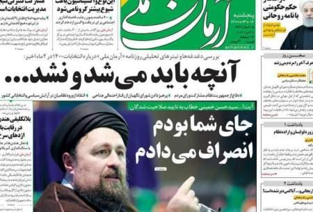 اخوین لاریجانی آیا کمی دیر نشده است؟
