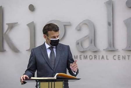 پذیرش مسئولیت فرانسه در یک نسل کشی