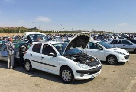 پیشبینی قیمت خودرو در هفته دوم خرداد