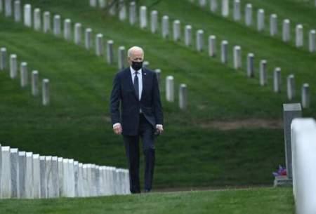 هدف آمریکا از حمله به افغانستان برآورده شد