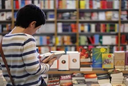 عضویت ۵۰۸ کتابفروشی در طرح بهارانه کتاب