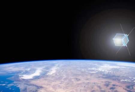 مأموریت ناسا برای تاباندن نور به زمین