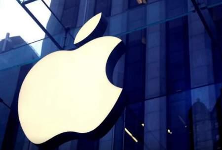 اپل فروشگاههای فیزیکی بیشتری افتتاح میکند