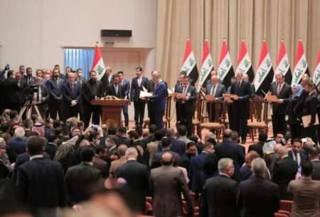 چالش ایجاد استانبرای اقلیتهای عراق