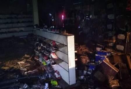 حریق در فروشگاه زنجیرهای کفش در تهران