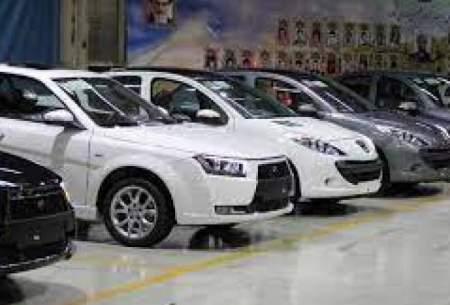 ریزش قیمت خودروهای خارجی با لغو تحریمها