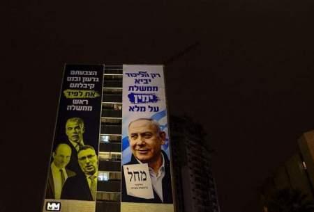 مخالفان نتانیاهو توافق ائتلاف را امضا کردند