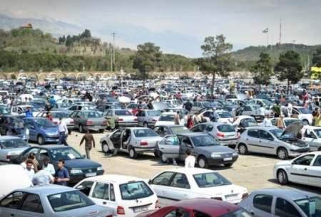 افزایش ۲ تا ۳ میلیون تومانی قیمت خودرو