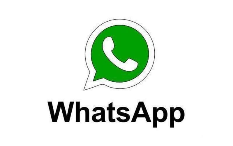 امکانات جدید واتساپ چیست؟