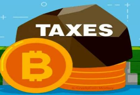 سقوط بیت کوین، درهای مالیاتی را باز می کند