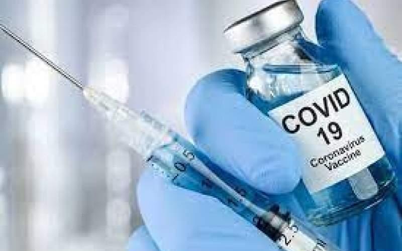 واکسیناسیون کرونا در جهان تا ۱۵ خرداد