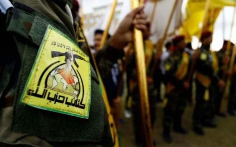 نیروهای نیابتی ایران در عراق با سلاحهای پیشرفته آمریکا را تهدید میکنند