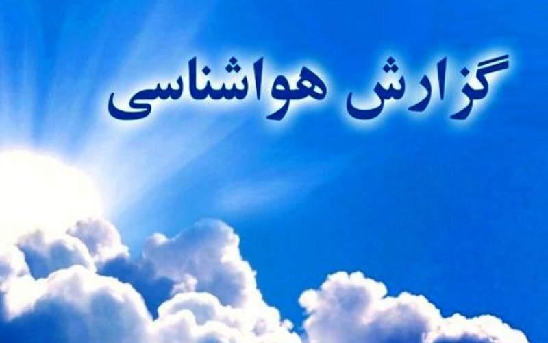 هوای تهران از کی خنک میشود؟