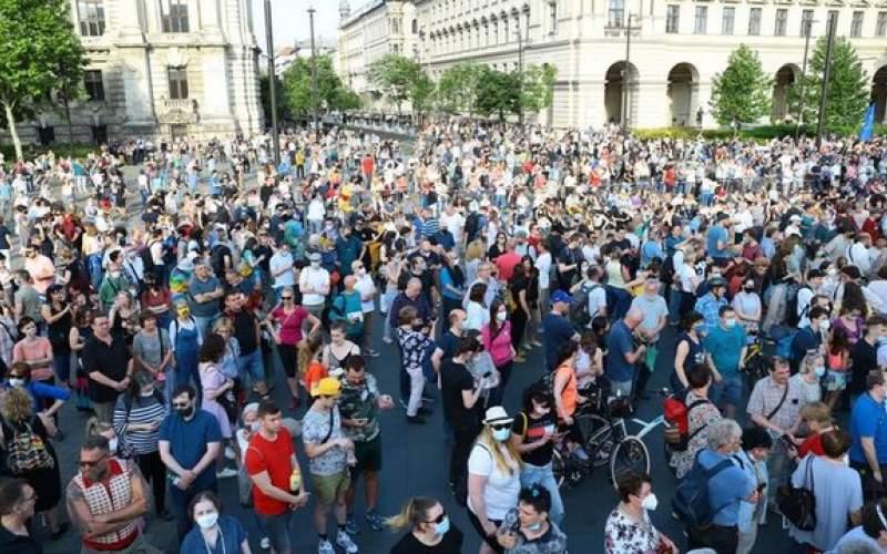 تظاهرات در اعتراض به تاسیس دانشگاه چینی