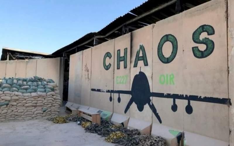 سرنگونی دو پهپاد روی پایگاه عینالاسد عراق