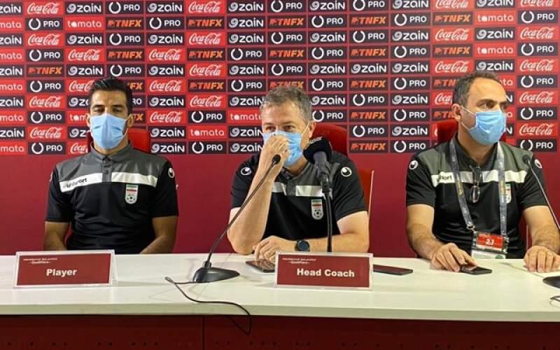 تیم بحرین را مثل کف دستم میشناسم