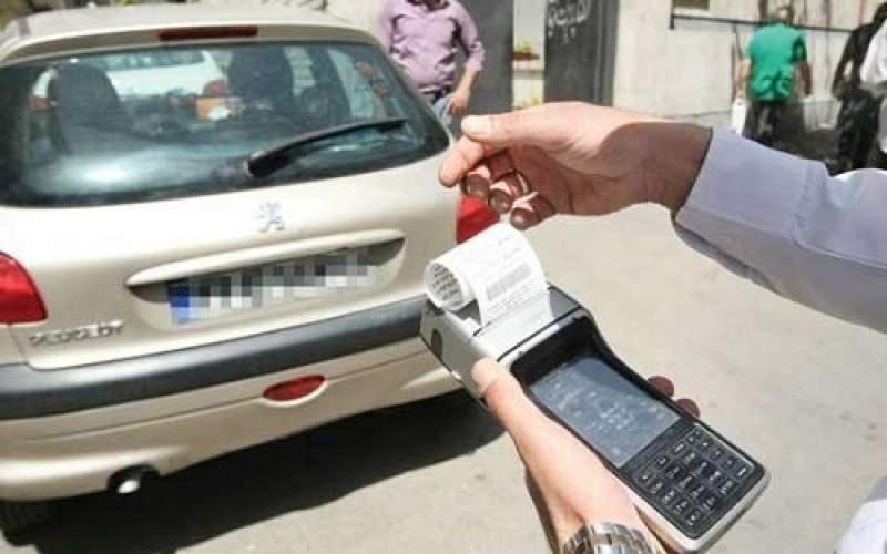 درصد افزایش مبلغ جریمههای رانندگی اعلام شد