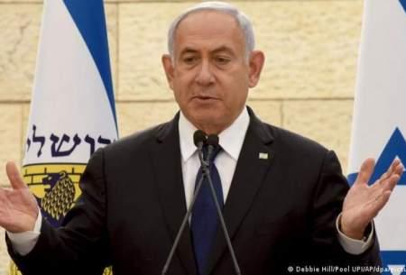 تازه ترین هشدار نتانیاهو درباره برجام