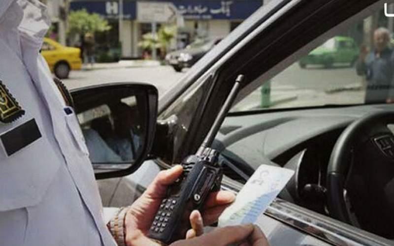 جریمههای رانندگی افزایش پیدا کرد؟