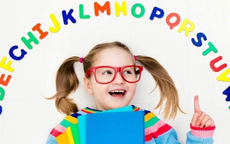 چگونه به کودک «زبان دوم» یاد دهیم؟
