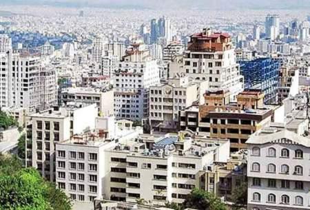کاهش ۱۶ درصدی قیمت خانه در برخی مناطق تهران