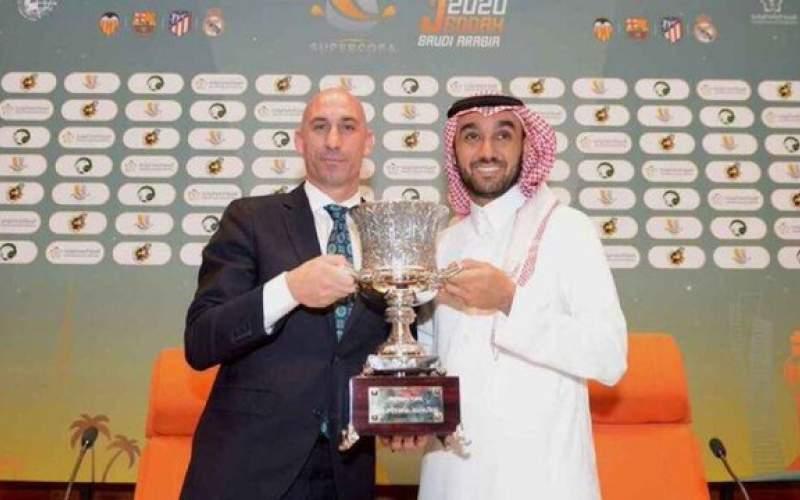عربستان میزبان سوپر جام اسپانیا تا ۲۰۲۹