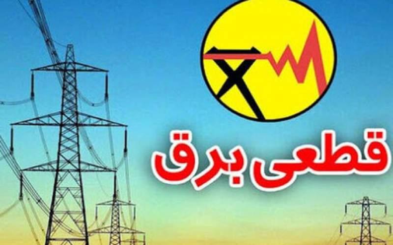 اعلام زمان خاموشیهای احتمالی در استان تهران
