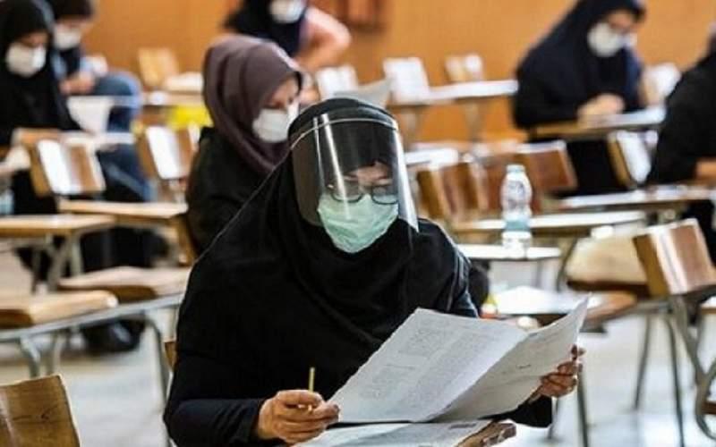 ثبتنام آزمون استخدامی وزارت علوم آغاز شد
