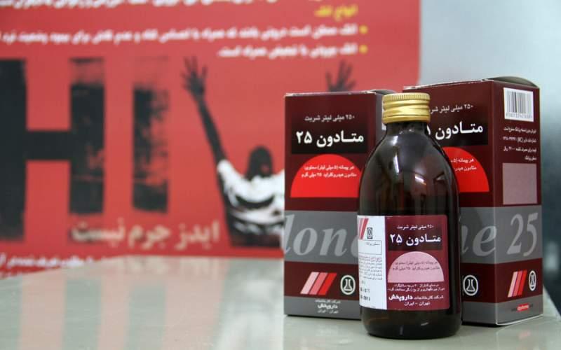توزیع متادون در داروخانهها ممنوع شد