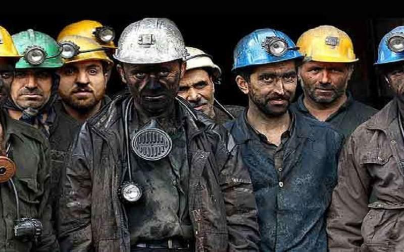 امنیت شغلی کارگران چگونه تأمین میشود؟