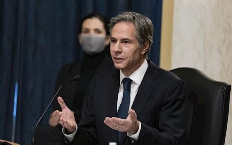 بلینکن: با برجام هم صدها تحریم علیه ایران باقی میماند