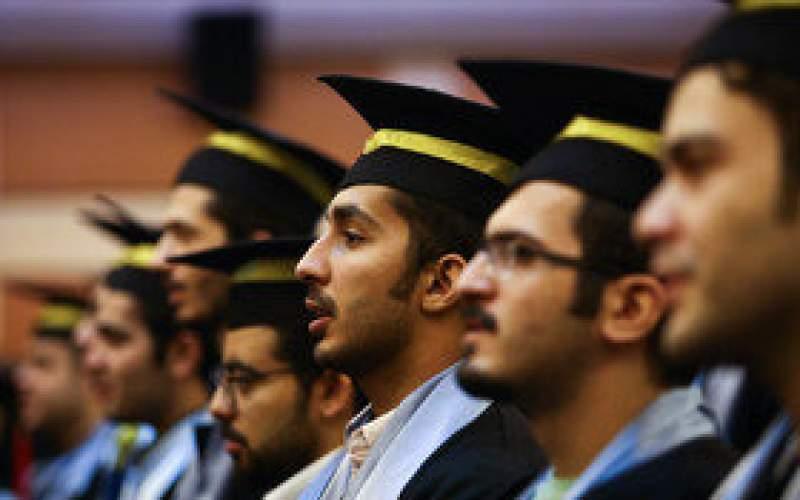 دولت آتی برای فارغالتحصیلان شغل ایجاد کند