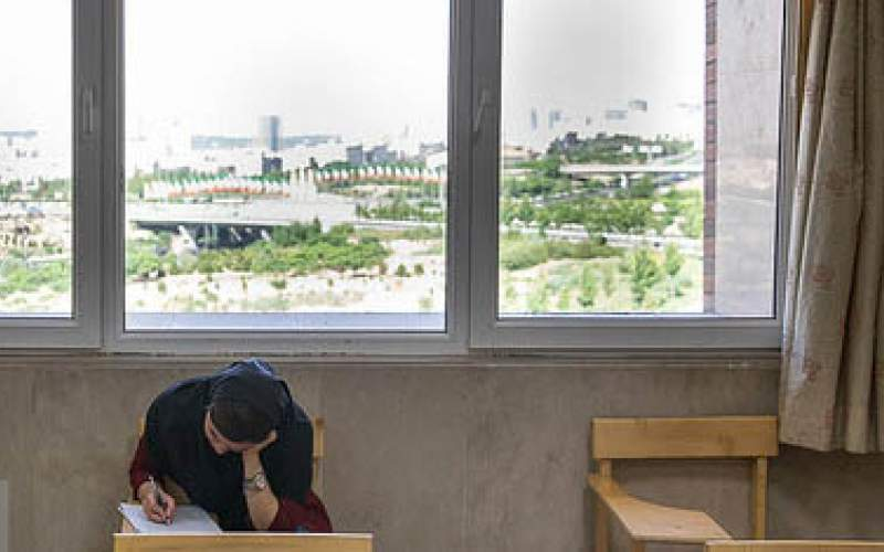 ابلاغ دستورالعمل غیبت در امتحانات پایان ترم
