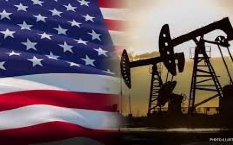 کاهش تولید نفت آمریکا کمتر میشود