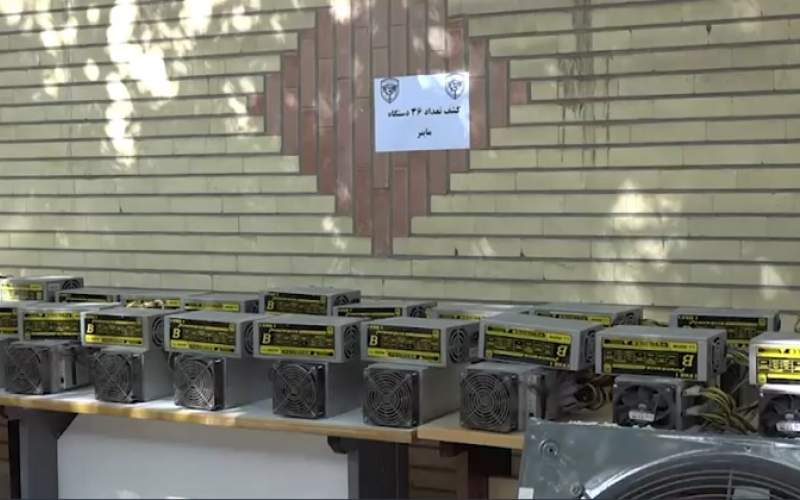 کشف ۶۰۰ دستگاه رمز ارز دیجیتال در لرستان