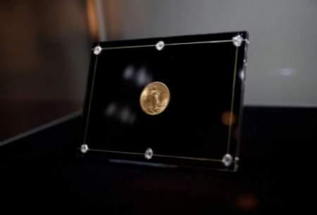 میلیونها دلار برای یک سکه طلا