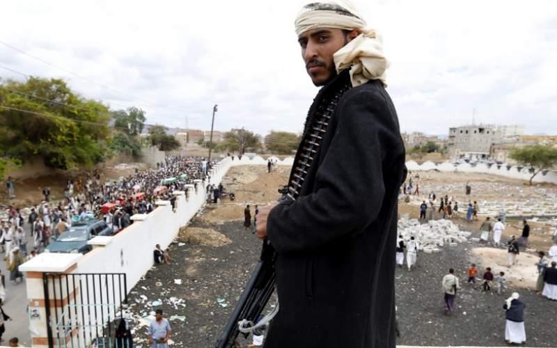 تحریم شبکه مالی مرتبط با حوثیها