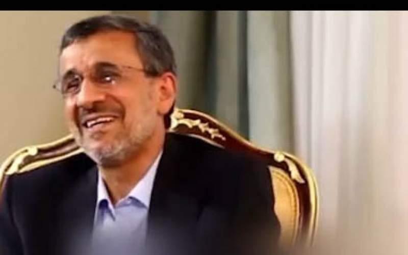 مهریه همسر محمود احمدینژاد چقدر است؟