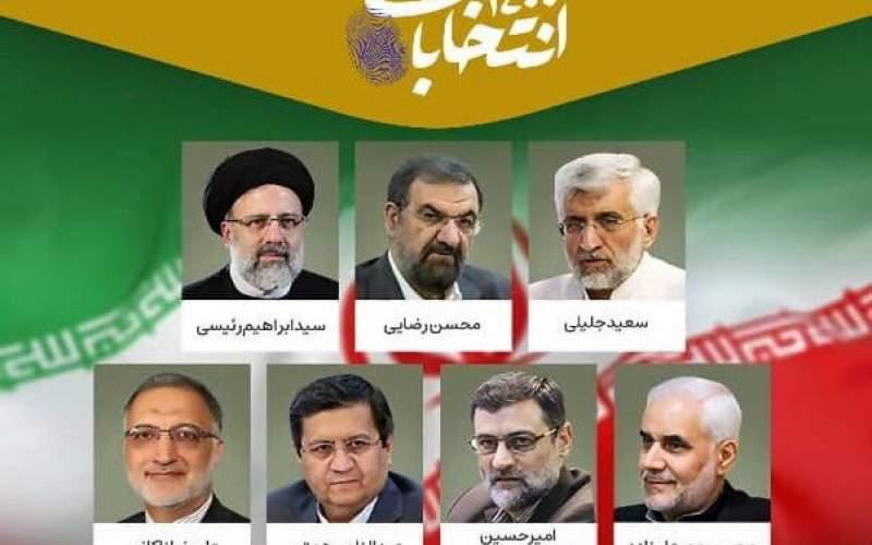 اقتصاد حرف اول و آخر را در انتخابات ایران میزند