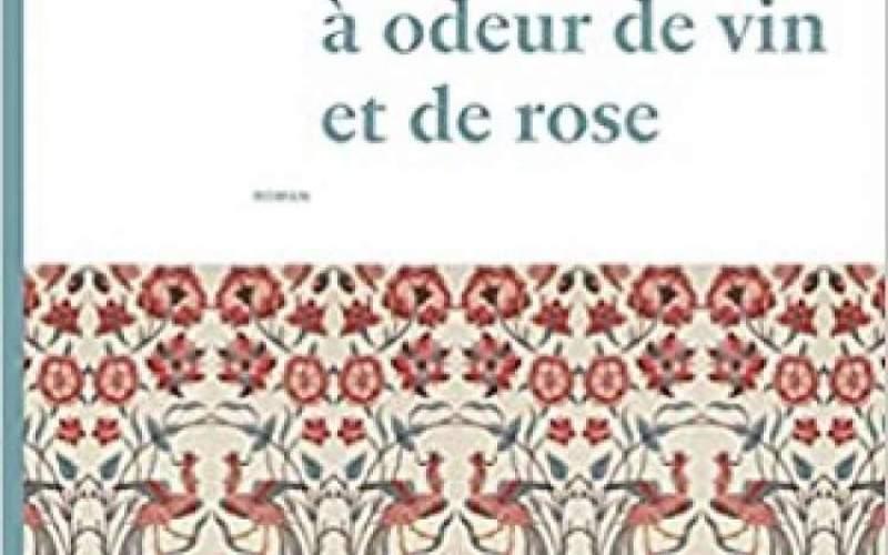 انتشارترجمهای جدیداز رباعیات خیام در فرانسه