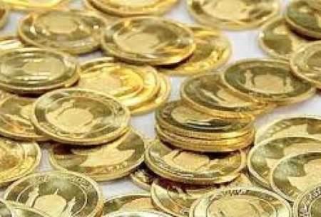 ۱۰ روز برای پرداخت مالیات سکه فرصت دارید