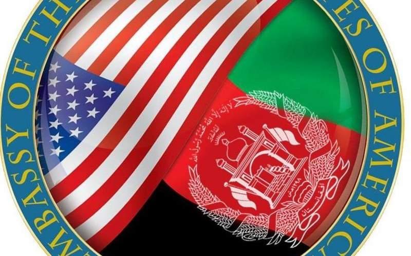 توقف صدور ویزای آمریکا در کابل