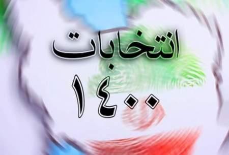 انتخابات ریاستجمهوری، رفراندوم است