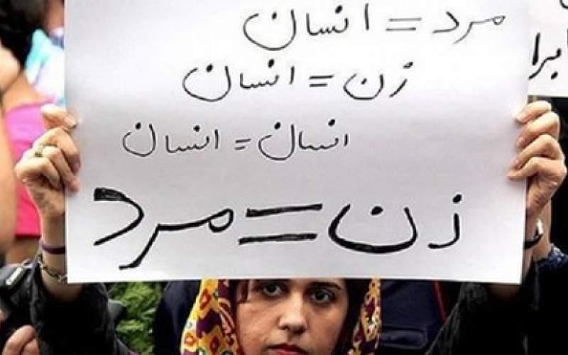 شعارهاینخنماشدهیکاندیداهادرحوزه زنان